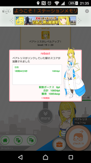Screenshot_2015-11-10-21-35-33.png